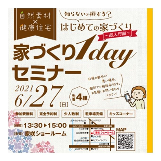 イベント告知(インスタ).jpg