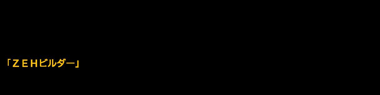 ZEH6.png