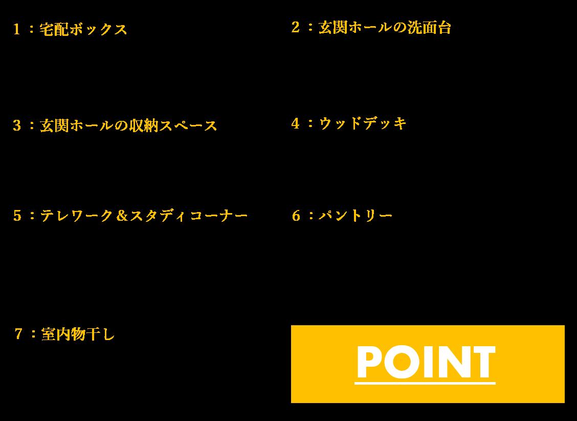 まどり6.png