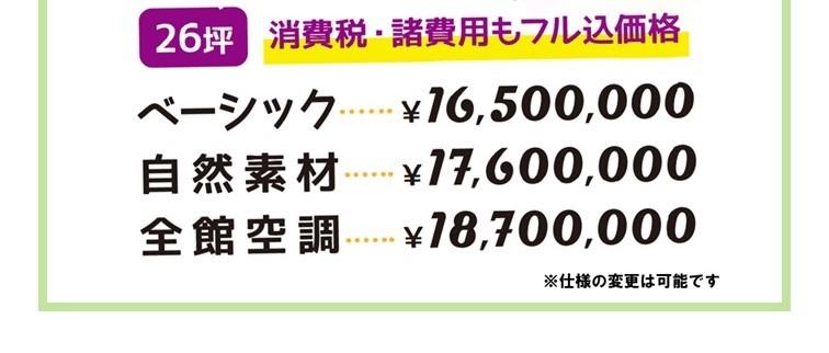 スライド2 - コピー.JPG