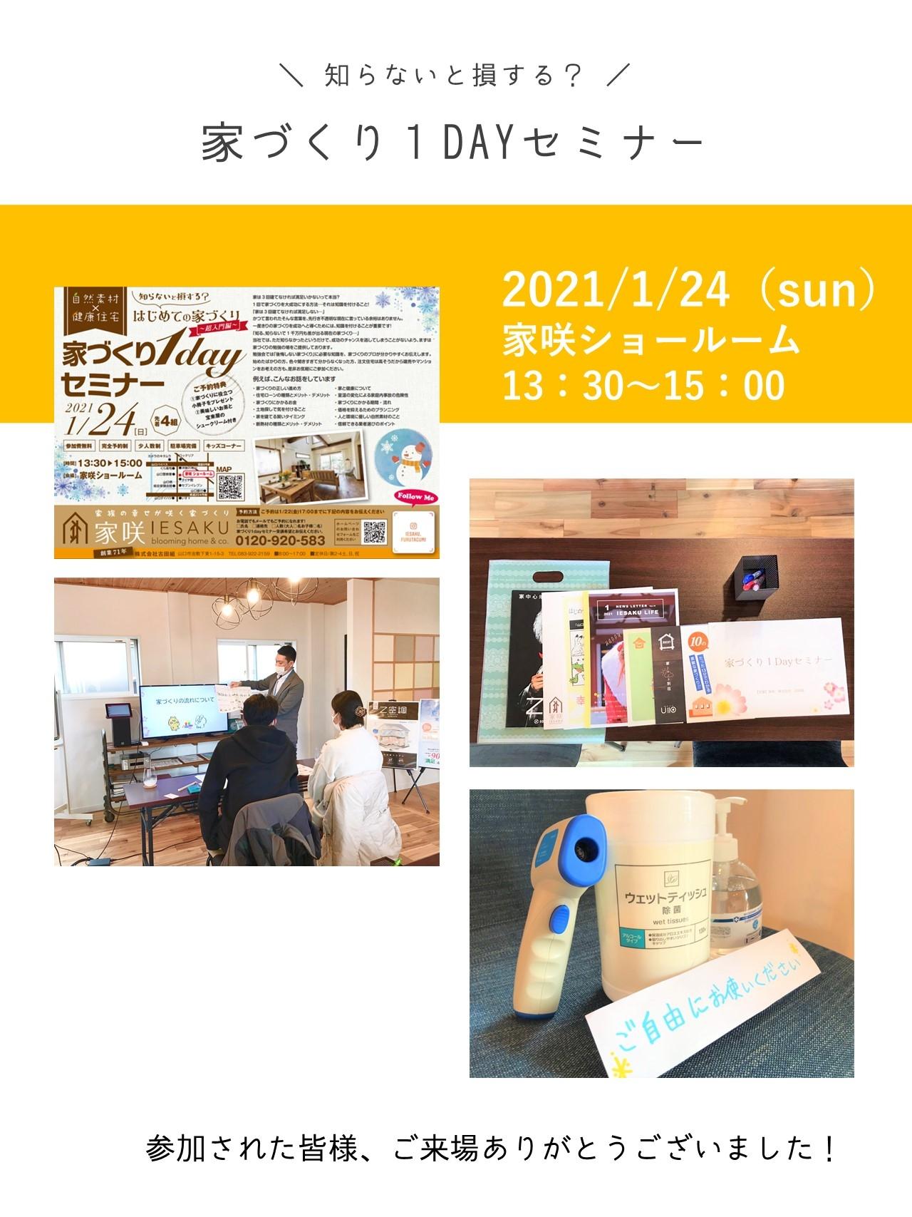 終了後PDF.jpg