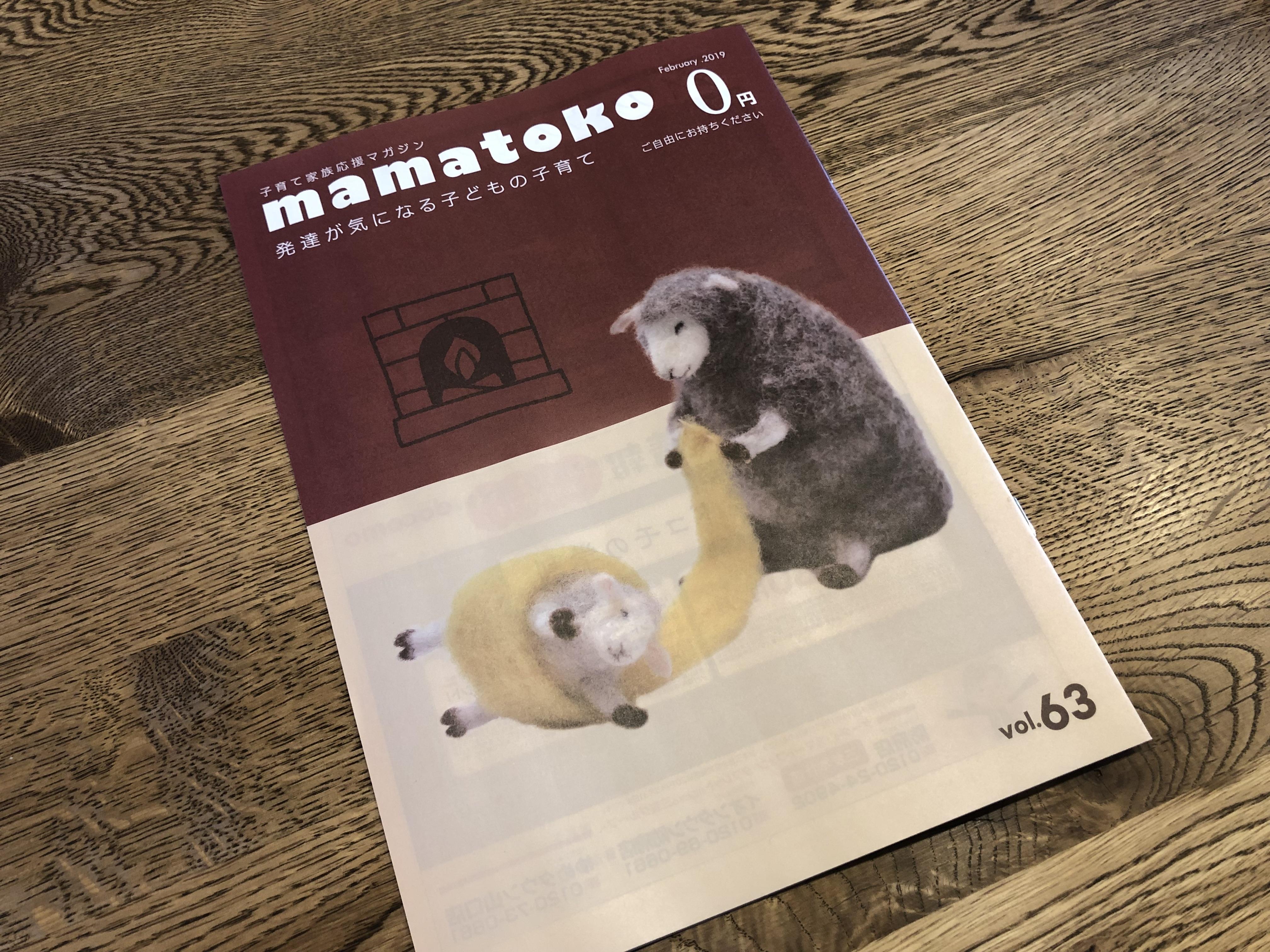 mamatoko2 (2).jpg